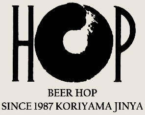 郡山 beer hop