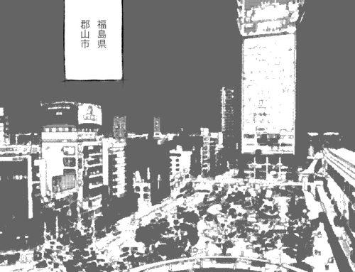 Manga Vo.1